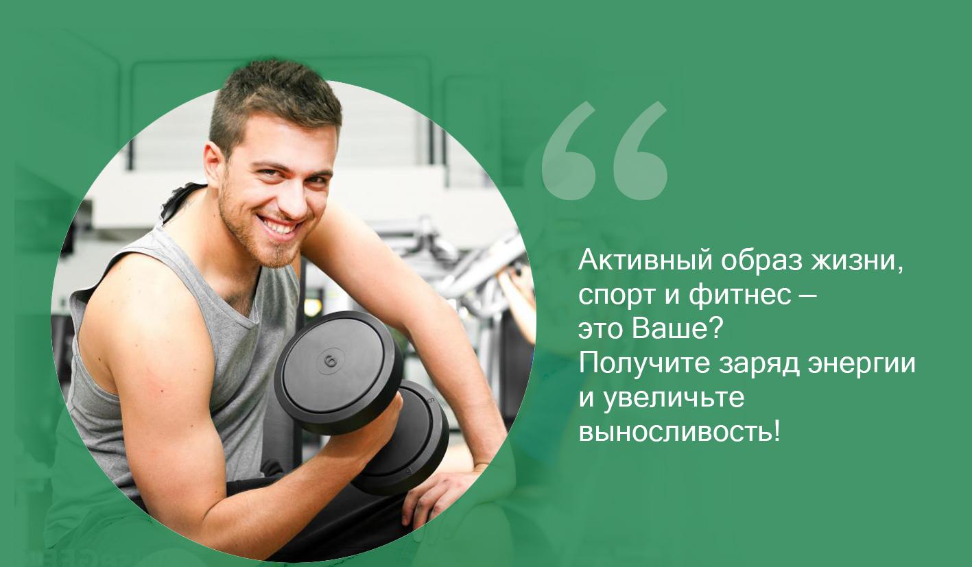 Спортсмен_